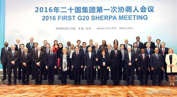 Sommet du G20 - La grande métropole chinoise vue sous deux angles