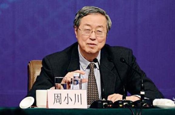 Les fondamentaux économiques de la Chine ne devraient pas changer sur le long terme
