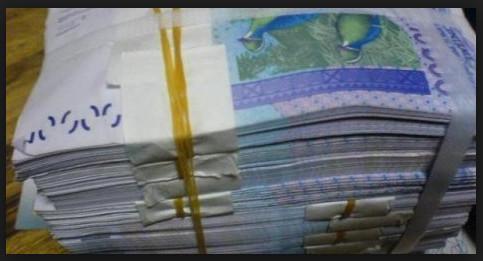 GIABA : Un projet de 2 milliards de FCFA contre le blanchiment d'argent