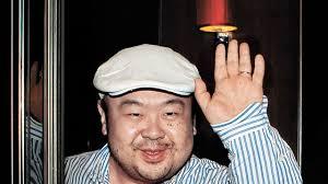 Un demi-frère du dirigeant nord-coréen assassiné en Malaisie (Yonhap)