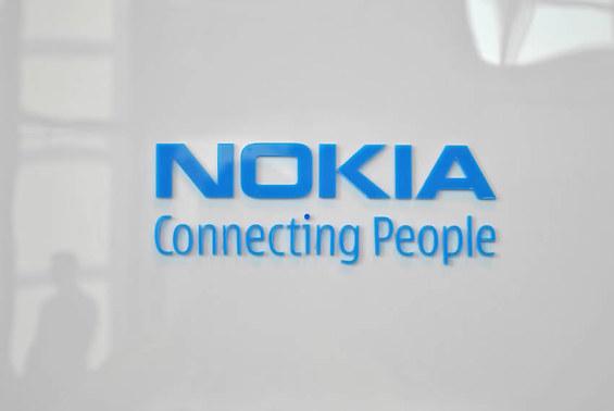 Nokia s'attend à une reprise de la demande dans les réseaux
