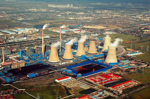 La Chine présente sa vision d'une « énergie durable pour tous »