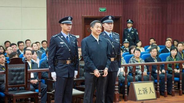 Bo Xilai, ex-membre du Bureau politique du PCC, condamné à la perpétuité en 2013