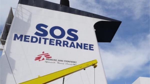 Confusion autour d'un naufrage en Méditerranée : 6 et non 146 victimes