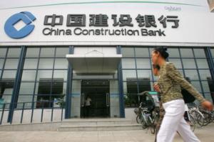 Les banques chinoises boostent la coopération financière le long de La Ceinture et la Route