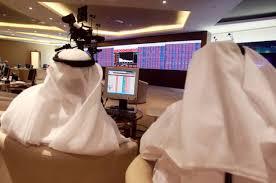 Golfe: Une crise synonyme de milliards de dollars de pertes