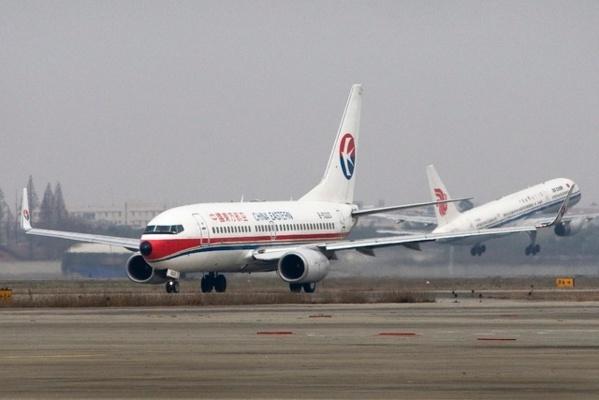 Turbulences sur un vol Paris-Kunming, 26 blessés au moins