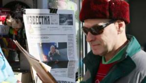 """Οι Ηνωμένες Πολιτείες ανησυχούν για την αυστηρότερη νομοθεσία της Ρωσίας για τους """"ξένους πράκτορες"""""""