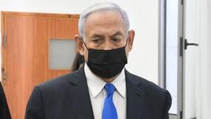 Israël : Benjamin Netanyahu promet un gouvernement «fort»