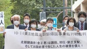 Au Japon, des Nord-coréens demandent des comptes à Kim Jong-un