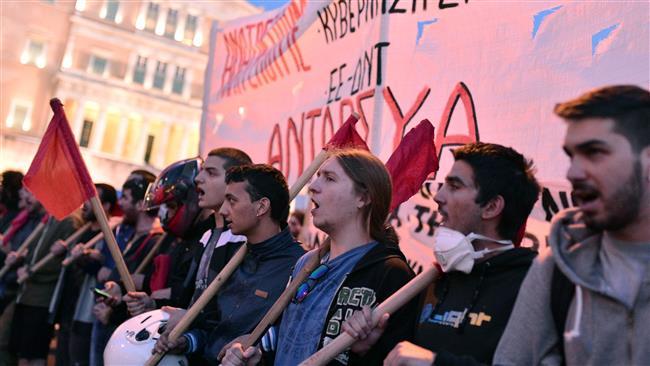 Manifestation de retraités contre l'austérité à Athènes