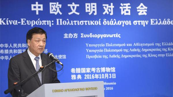 """FIDAK 2016 - une participation """"exceptionnelle"""" de la Chine annoncée"""
