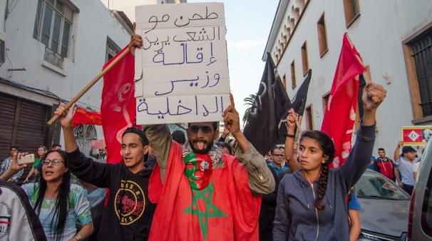 Maroc: manifestation dans une ville du nord