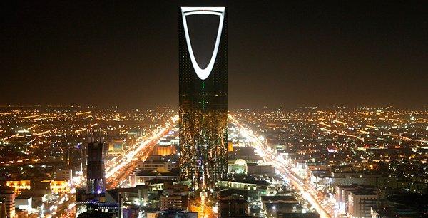 Arabie Saoudite: un budget 2017 pour réduire le déficit