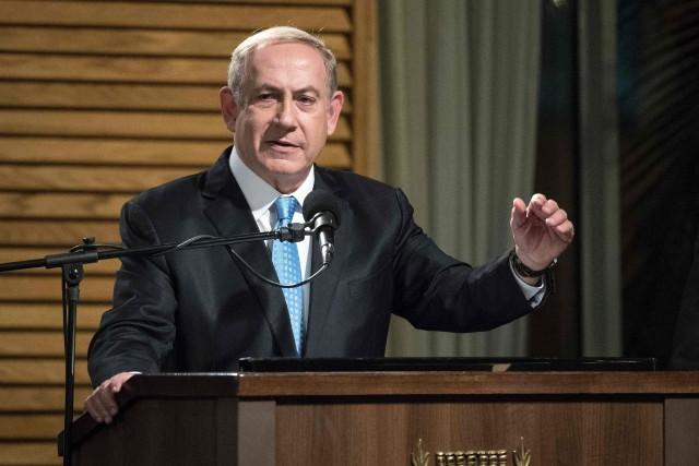 Netanyahou : La résolution de l'ONU sur les colonies est biaisée et honteuse