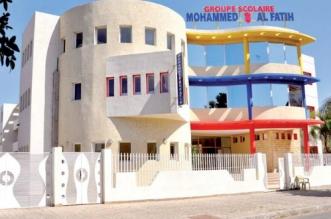 Le Maroc ferme les écoles du prédicateur turc Fethullah Gülen