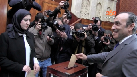 L'assemblée marocaine élit son nouveau président
