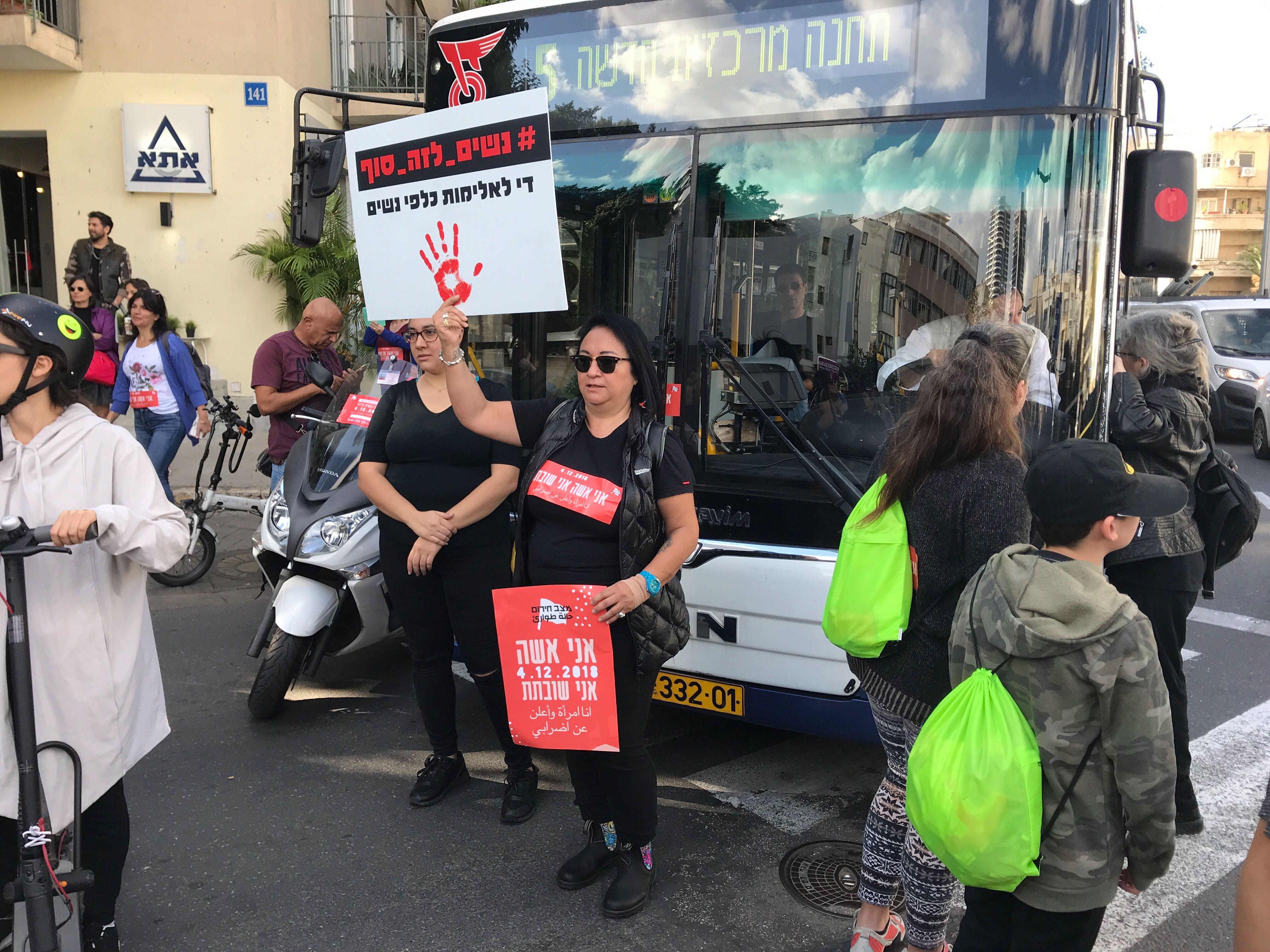 Israël: Grève générale et manifestations contre les violences faites aux femmes