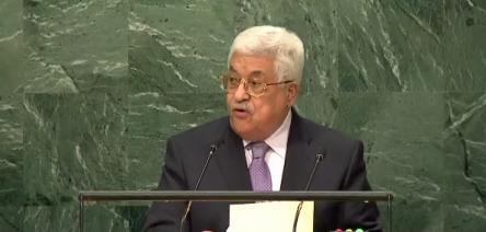 Mahmoud Abbas, le président de l'Autorité palestinienne, ici à l'ONU