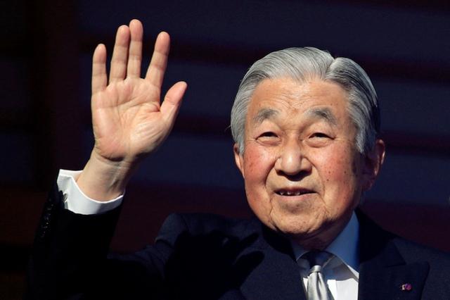 Akihito: les derniers voeux du Nouvel an pour l'empereur du Japon