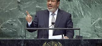 Mohamed Morsi lors d'un discours devant l'assemblée générale de l'ONU