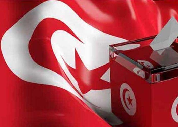 Vingt-six candidatures validées pour la présidentielle tunisienne