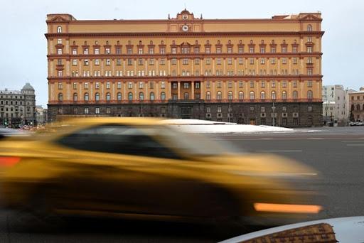 Le siège du FSB à Moscou