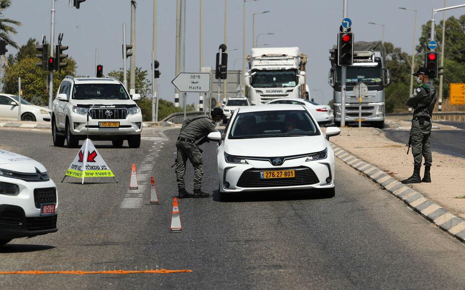 Chasse à l'homme en Israël : deux autres évadés d'une prison israélienne capturés
