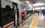 La Chine porte la vitesse de TGV à 350km/h sur la ligne Pékin-Shanghai