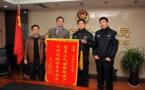 «Protection de la propriété intellectuelle : le grand bond chinois»