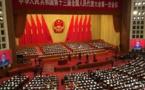Les Deux Sessions s'ouvrent en Chine