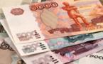 Russie: le nombre de milliardaires est passé de 69 à 74 en 2018 (rapport)