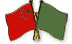 Qu'attend le Maroc de la Chine en matière économique et technologique?
