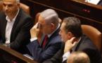 Israël: La Knesset dissoute, de nouvelles législatives en septembre