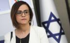 ISRAËL: la candidature d'une députée arabe invalidée pour les législatives