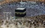 Le pèlerinage à La Mecque limité à 1000 personnes