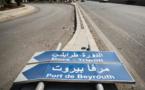 Liban : un procureur militaire place en détention 16 fonctionnaires du port de Beyrouth