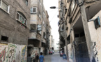 Israël et le Qatar s'entendent pour distribuer l'aide dans la bande de Gaza