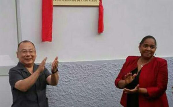 """Cap-Vert : le président du parlement """"très satisfait"""" de l'avancement des travaux du campus de l'Université, financés par la Chine"""